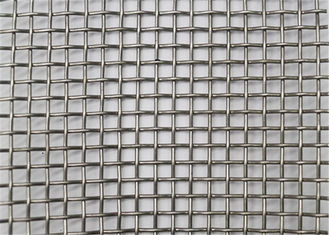 Galvanized SS 304L Woven Steel Mesh With 5mm Wire